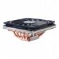 SCYTHE Big Shuriken 2 Rev.b (SCBSK-2100) S775 / 1155 / 1156 / 1366 / 2011 / Am2 / Am2+ / Am3 / Am3+ / Fm1