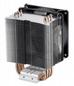 TACENS Gelus Lite Iii+ Socket 775/1155/1156/1366/2011/am2/am2+/am3/am3+/fm1