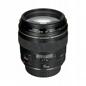 Obiektyw CANON Ef 85mm/1:1,8 Usm