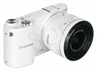 Aparat Samsung Nx2000 Biały + 20-50mm I-fn Ii