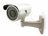 VIDILINE Kamera Kolorowa VIDI-690T-W-1200