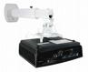 Mocowanie Ścienne Do Projektorów AVTEK AST1200