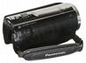 Kamera Cyfrowa PANASONIC HC-V510EP-K