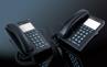 Telefon Voip GRANDSTREAM GXP-1105HD