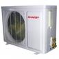 Klimatyzator Kasetonowy SHARP Typu Inwerter Gxx18jr 5,0/5,8 Kw Jednostka Zewnętrzna