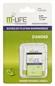 M-LIFE Bateria Do Lg Gm360 Bali 1300mah