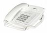 Telefon PANASONIC KX-TS 820