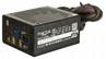 Zasilacz FRACTAL DESIGN Newton R3 800w Modularny - 80+ Platinum